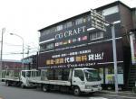 CG CRAFT【シージークラフト】クラシックG