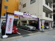 MAC 灘店