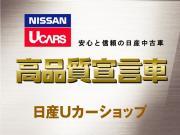 宮崎日産自動車株式会社 都城カーセンター
