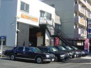 TOTAL CAR OFFICE Dix【ディックス】