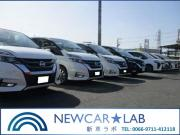 NEWCAR★LAB 新車ラボ