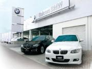 Balcom BMW BMW Premium Selection 広島
