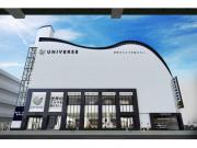 UNIVERSE ユニバース名古屋