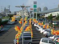 西日本三菱自動車販売(株) クリーンカー東大阪