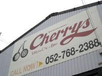 Cherrys【チェリーズ】