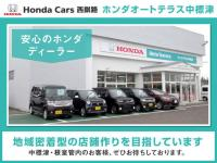 Honda Cars 西釧路 ホンダオートテラス中標津