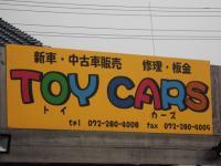 TOY CARS株式会社