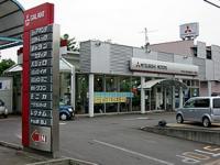 関東三菱自動車販売(株)学園店・クリーンカー学園