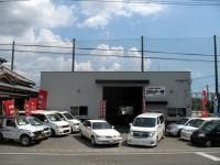 AUTO GARAGE T Style【オートガレージT Style】