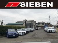 Audi Sport専門店 SIEBEN ズィーヴェン (株)トラスト