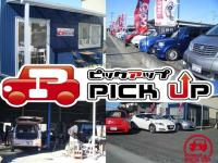 PickUp~ピックアップ~ (株)睦美自動車