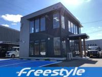 freestyle-株式会社フリースタイル-