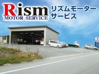 Rism MOTOR SERVICE