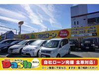 Dash 自社ローンdeマイカー 三重鈴鹿店