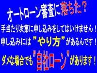 BOND【株式会社 BOND】