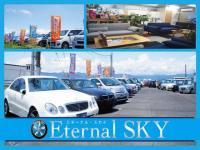 Eternal SKY 【エターナルスカイ】