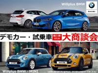 Willplus BMW MINI NEXT 八幡
