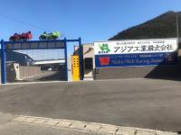 Walter Wolf Racing Japan