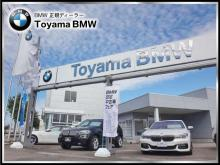 Toyama BMW BMW Premium Selection 富山中央
