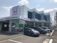 Honda Cars 福井南 花堂店(認定中古車取扱店)