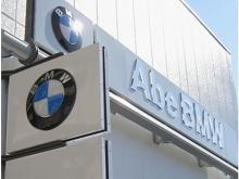 BMW Premium Selection品川