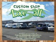 custom shop LOVE ALL