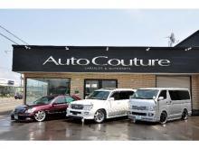 Auto Couture/オートクチュール