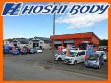 HOSHI BODY / ホシボデー