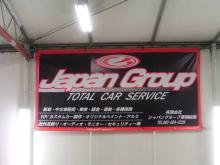 Japan Group 2