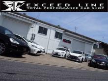EXCEED LINE 株式会社エクシードライン