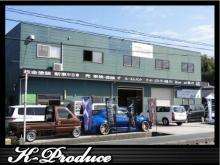 K-Produce