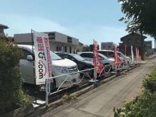 Carshop Refine【カーショップリファイン】
